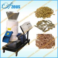 feed/wood pellet machine with CE certificate thumbnail image
