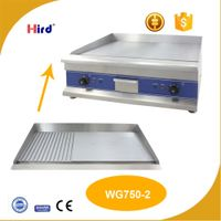 CE Commercial griddle Half flat or half ribbed plate Commercial food equipment WG-750-2