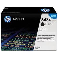Original and New HP Q5950A 643A LASERJET TONER CARTRIDGE- BLACK
