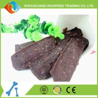 2016 100% natrual new premium Beef chip for pet food pet snacks