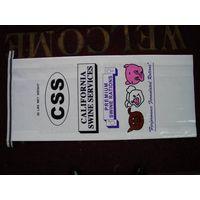pp woven bag thumbnail image