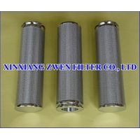 Stainless Steel Filter Element thumbnail image