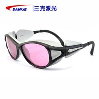 Laser 808nm  laser safty glass goggles