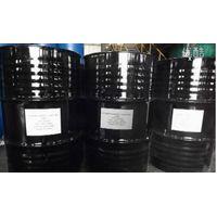 2-hpma;hpma,hydroxypropyl Methacrylate
