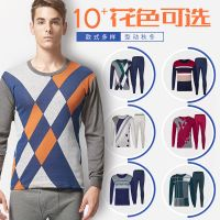 10 Patterns Men Cotton Underwear Set