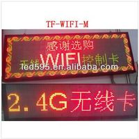 TF-WIFI-M wireless controller card/controller card led module p10 wifi/led display wifi control card
