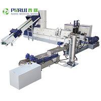 small plastic extrunder machines granulating machine thumbnail image