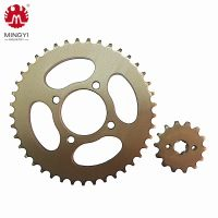 High Quality Motorcycle Parts Accessorie Sprocket Chain thumbnail image