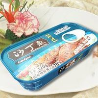 Fish-Canned Seafood-Canned Sardine in oil 425g/155g/125g 7113/588/club 5A