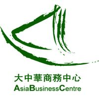Hong Kong Causeway Bay Wan Chai business centre