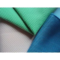 Microfiber car cleaning cloth, microfiber mesh cloth thumbnail image