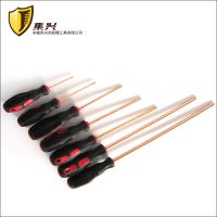 slotted Non sparking Screwdrivers Aluminum bronze