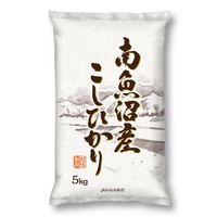 "High Quality ""KOSHIHIKARI"" Rice Made in Japan"