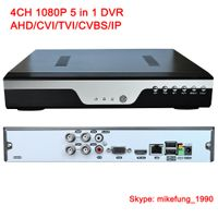 H.264 4 Channel 1080P Video Recorder Support AHD CVI TVI Analog IP Security Cameras 5 in 1 DVR thumbnail image