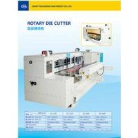 Sell Rotary die cutter