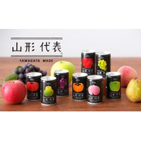 Yamagata Daihyo Juice (100% Straight Juice) thumbnail image