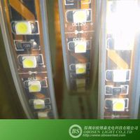 5050SMD led strip light