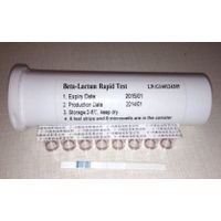 Beta-Lactam Rapid Test thumbnail image
