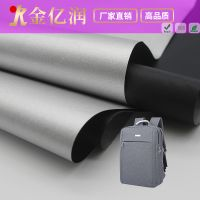 SILVE Fabric for car cover PU/PVC coated fabric for luggages/bags thumbnail image