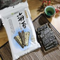 Premium Low Calorie Natural Roasted Seaweed Sheets Snack thumbnail image