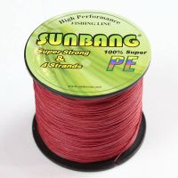 Spectra Extreme Deep Sea UHMW PE Braid Fishing Line