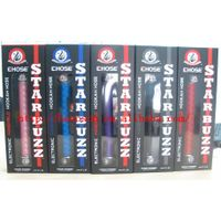 Wholesale - 2200mah starbuzz e-hose high quality e hose hottest e-hose ehose huge vapor starbuzz e h