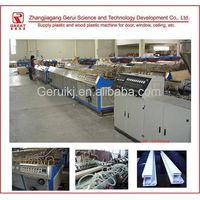 Plastic machine for PVC profile thumbnail image