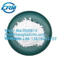 Xylazine hydrochloride CAS NO.23076-35-9 thumbnail image