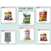 China pp sugar  bag