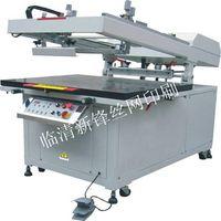 Cosmetics box packaging printing machine thumbnail image