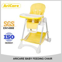Baby Folding Feeding High chair