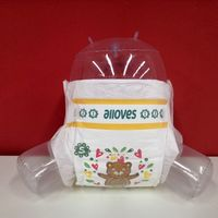 Alloves high quality disposable baby diapers wholesale thumbnail image