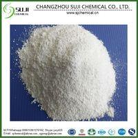 Antioxidant Ascorbyl Palmitate/ L Ascorbic Acid/ Isopropyl Palmitate, CAS: 137-66-6 thumbnail image