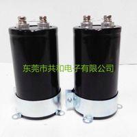 aluminum electrolytic capacitor 400v 10000uf