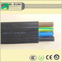 Submersible cable Rubber/PVC Bare copper thumbnail image