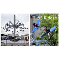 Skyroller,Air fighter amusement rides thumbnail image