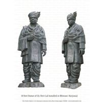 18 Feet bronze statue of Ch. Devi Lal (Former Deputy Prime Minister of India)