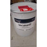 WOM Mangnaseal grease MS-0050-40 25KG/DRUM