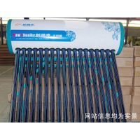 New Shuaike Solar Water Heater