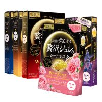 Jelly facial mask female moisturizing honey 5 boxes 15 pieces of official genuine thumbnail image