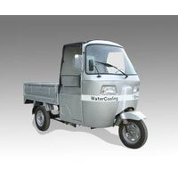 Cargo Tricycle thumbnail image