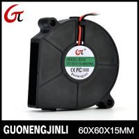 Manufacture selling 12V 6015 dc blower fan with high speed for car purifier