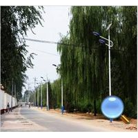 Energy Saving Outdoor Solar Street Light (DZTL-15-J)