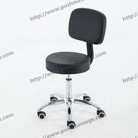 Movable Backrest Stool