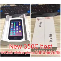 The new CVK 350 c host thumbnail image
