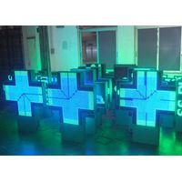 LED Pharmacy  Cross(110CROSS with bi-colours)