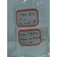 Urea Ammonium Nitrate(UAN) thumbnail image