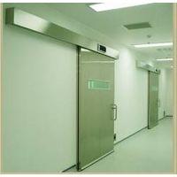 automatic hermetically sealed doors thumbnail image