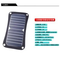the most highest efficiency panel in the world 6.5W Sunpower solar panel thumbnail image