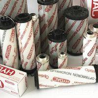 0400DN010BN4HC Hydac Hydraulic Oil Filter thumbnail image